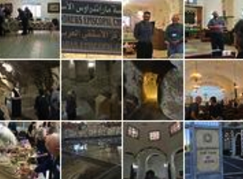 A screenshot of multiple pics representing Holy Land Sites photo gallery