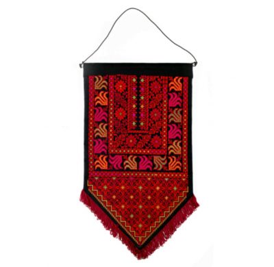 A photo of a textile sold on Sunbula's website.